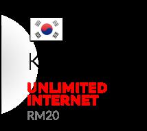 korea-box